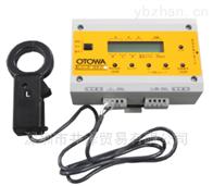 OLR-31C日本原產OTOWADENKI旗下雷電記錄器