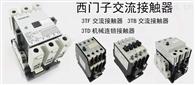 西门子接触器3TF5122-0G0 140A AC36V