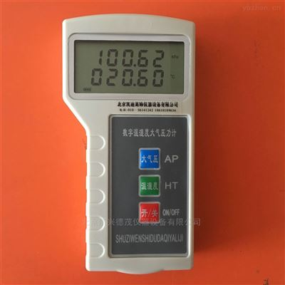 DPH-101数字压力计带232接口电脑传输数据可过检