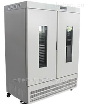 BSD-YF2600-超大型低溫培養箱