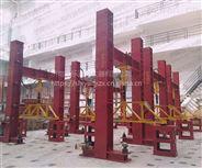 混凝土模板用木工字梁-檢測反力架-試驗裝置