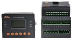 ALP320-160安科瑞ALP320-160 智能多功能线路保护器
