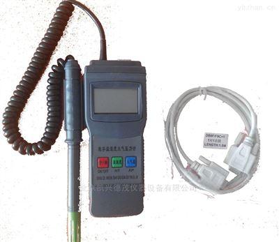 CC-03数字温湿度压力计便携式大气压力表可通过检