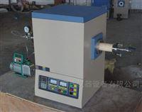 高温管式电炉
