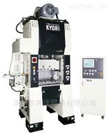 SX-20供应日本NIDEC旗下超高速精密自动冲压机