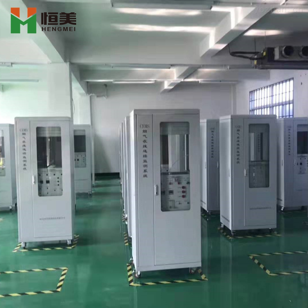 CEMS-1000-cems煙氣監測系統