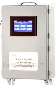 DCSG-2099上海多参数水质分析仪