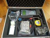 TDS-100H手持式超聲波流量計