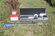 便攜式煙氣分析儀LDX-BXYQ