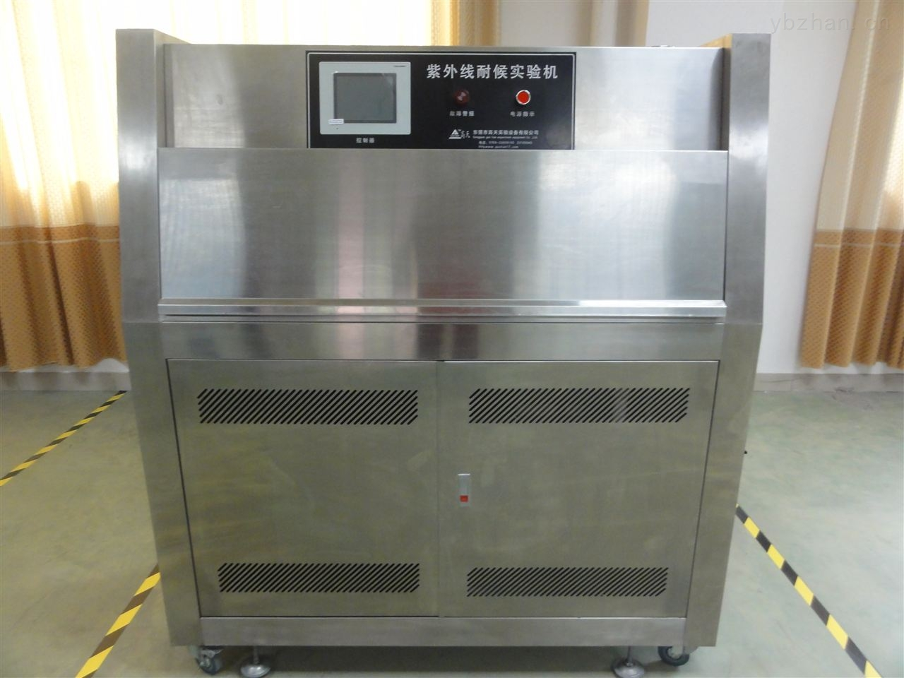 国内知名紫外线加速老化试验箱专业定制