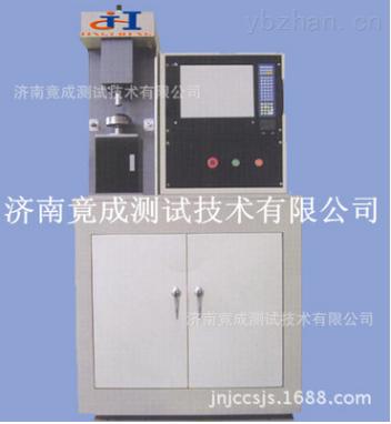MJP-2A-极高应力点接触疲劳试验机