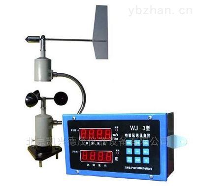 WJ-3电接风速风向仪 铁路风向记录仪带232接口