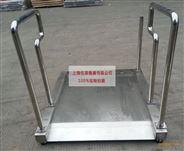 人體透析醫用輪椅秤供應