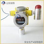 加气站可燃气体报警器天然气泄漏报警装置