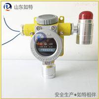 酒库乙醇报警器4-20ma信号乙醇泄漏启动风机