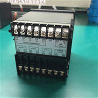 DM1650系列智能电压电流功率表