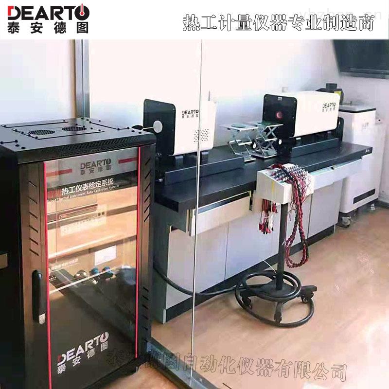 高标准热电偶自动检定装置