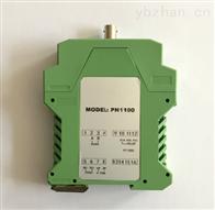 PH1100哈维森HARVESON工业pH/ORP智能变送器