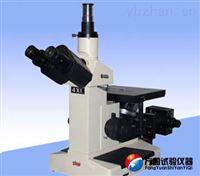 行星齿轮碎裂分析 用4XC金相显微镜加软件