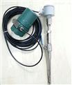插入式热式气体质量流量计使用说明