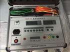 TPR-2A直流电阻测试仪