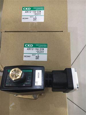 日本CKD电磁阀/ADK11-2-02C-AC110