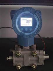 JL-3851DR微差压变送器