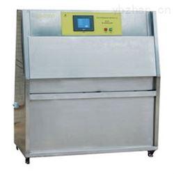出口紫外耐候老化箱