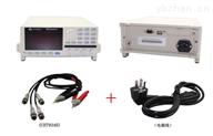 SJK2512D精密直流低電阻測試儀 高精度測量儀