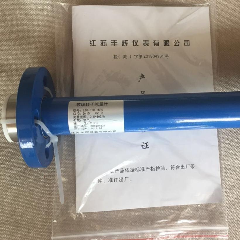 铸铁LZB-100玻璃转子流量计