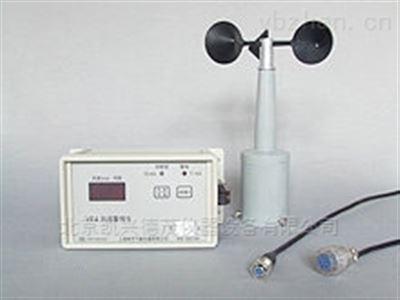 YF4风杯式风速报警仪铁路装卸机风速警报仪