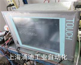 系统死机西门子工控机经常死机自动重启维修