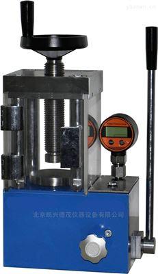 769YP-12T远红外手动压片机 压制机带模具一体式
