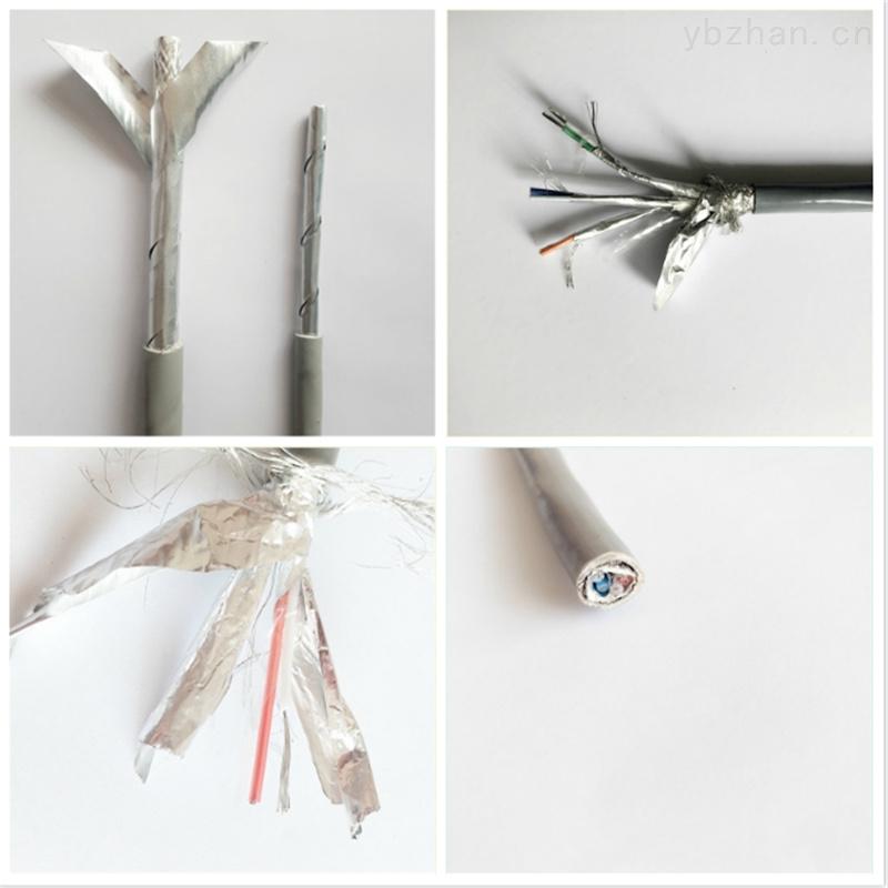 RS485總線通訊電纜RS485直銷價