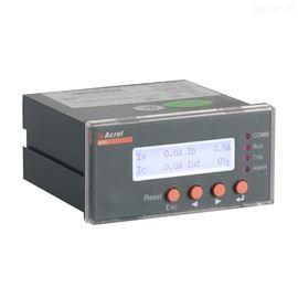 ARD2L-800马达保护器