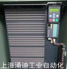 变频器坏G120报F30004变频器过热故障