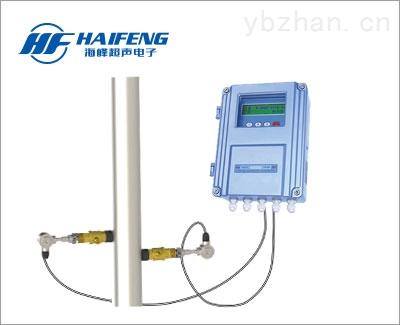 固定插入式超声波流量计 TDS-100