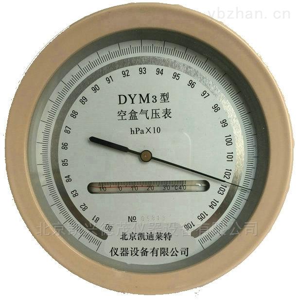 氣象空盒式大氣壓力表指針氣壓計支持檢測
