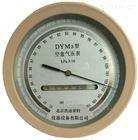 DYM3气象空盒式大气压力表指针气压计支持检测