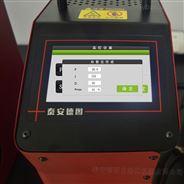 温度校准干体炉的发展及应用