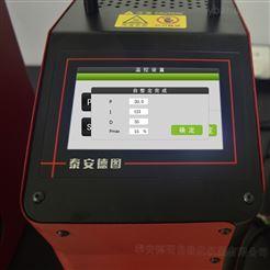 DTG-450温度校准干体炉的发展及应用