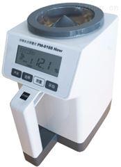 pm8188new谷物水分测定仪