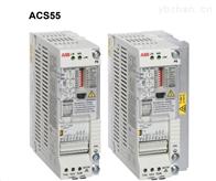 ABB变频器ACS55-01E-04A3-2现货