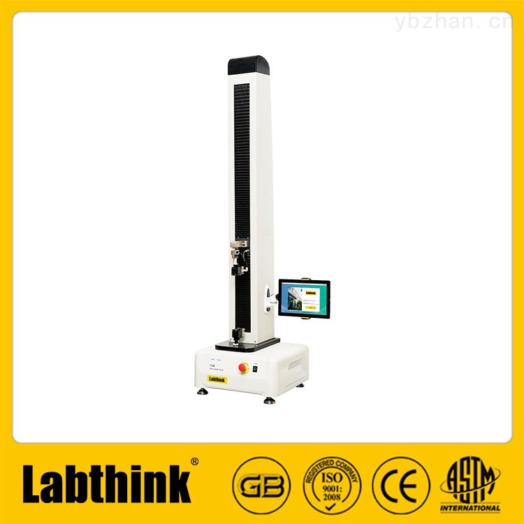 Labthink电脑测控薄膜拉力机