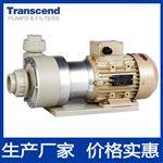 东莞蚀刻磁力泵,创升性价比高的产品