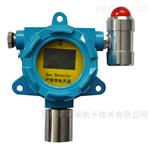 HRP-T1000固定式氢气探测器氢气泄漏检测