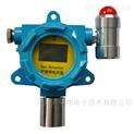 固定式氫氣探測器氫氣泄漏檢測