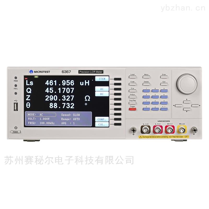 中国台湾益和 直流LCR电表6367 直流LCR测量仪