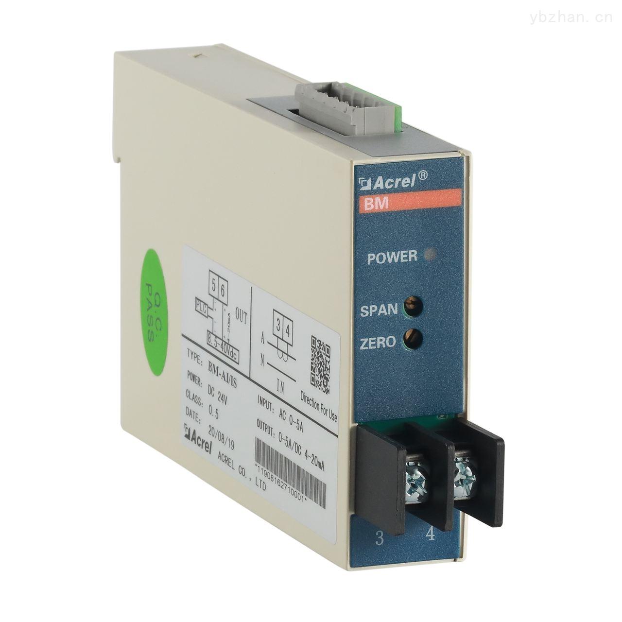 供應安科瑞BM-DI/IS直流電流、電壓隔離器