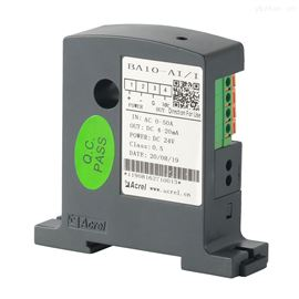 BA交流电流传感器
